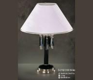 Philips лампа бактерицидная TUV 8W FAM - Медтехника и